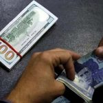 Pakistani rupee hits all-time low